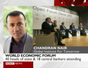 Davos 2012: Radio interview with Chandran Nair on the BBC Asia – Newsday Programme