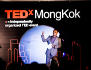Video: TEDxMongKok - The Chaos Of Consumption-Led Economic Models